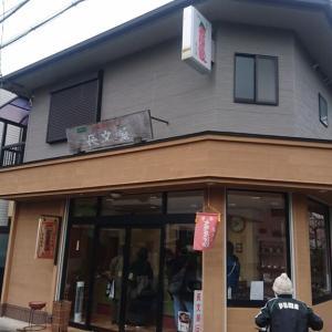 ■うどんの味がグン!とアップ!京土産に最適な「長文屋」さんの七味(京都府京都市)