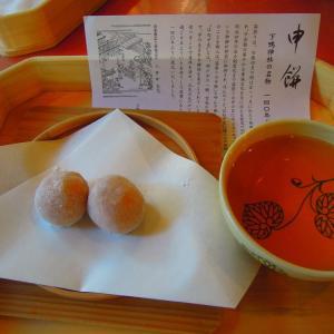 ■140年ぶりに復活した名物「申餅(さるもち)」(京都府京都市)