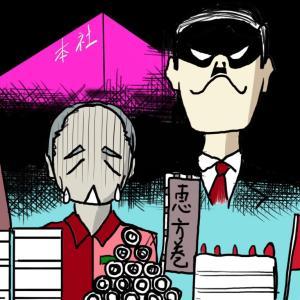 【2015年ブラック企業大賞受賞】セブンイレブン『本部』VS『オーナー』勃発!?