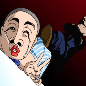 【闇営業】吉本芸人13名が謹慎処分に…過酷なギャラのピンハネに吉本の責任論が浮上