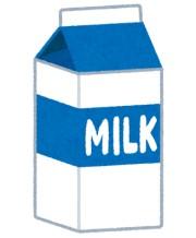 ホットコーヒーには冷たい牛乳を入れた方がいいですし、絶対に美味しくなります