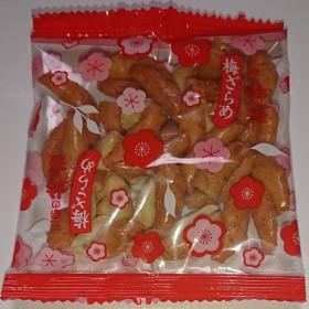 好きなお菓子「三幸の柿の種梅ざらめ」甘じょっぱくて程よい酸味もありやみつきになる味
