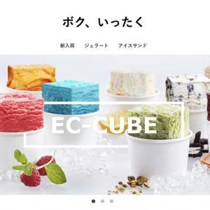 EC-CUBEを使ってみよう!