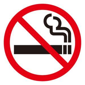 続。禁煙チャレンジ