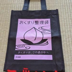 2012/01/16 Sat 雨のち晴 ブラウンバッグ