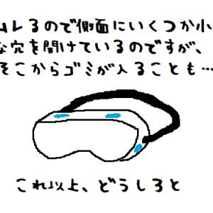 2021/07/11 Sun 晴のち雨 半魚おばさん