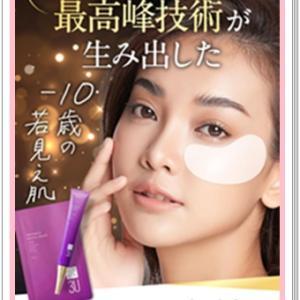 3Uリンクルクリーム ナイアシンアミド配合でマスク老け・シワ改善 成分、効果、人気の秘密