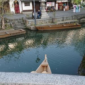 【#くらとこ】第1回倉敷とことこ交流会レポート