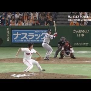 すごい変化球(日本人投手)