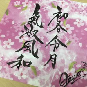 ダイ◯ーさんの千代紙