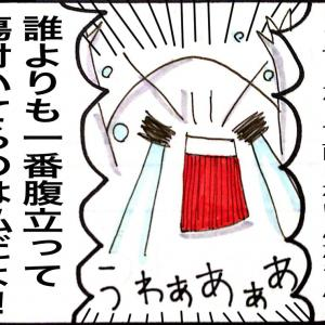 ATC遊びマーレ行くと必ずPiTaPa無くす説(ADHD疑惑?)