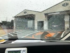 車検安っ!!!