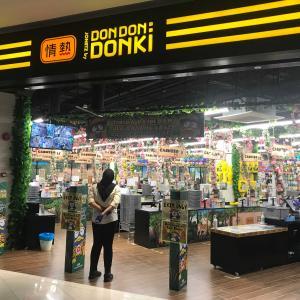 DON DON DONKIに行ってきた