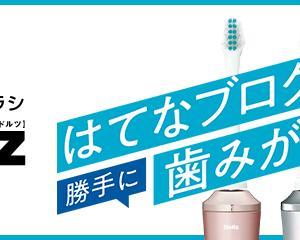 歯もまともに磨けない奴が自分を磨こうとか、、、