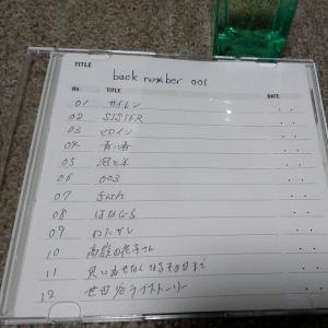 通勤用 Music Disk 004