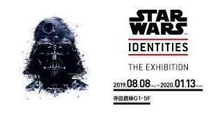 「STAR WARS Identities」 展
