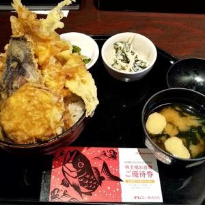 【優待ご飯】チムニー (3178)!はなの舞で「天丼」を食べてきました♪