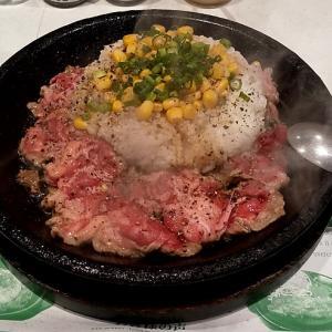 【優待ご飯】ペッパーフードサービス (3053)!ペッパーランチで「お肉たっぷりペッパーライス」を食べてきました♪