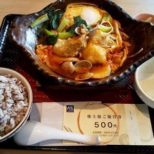 【優待ご飯】大戸屋HD (2705)で「すけそう鱈とあさりのコク辛チゲ鍋定食」を食べてきました♪