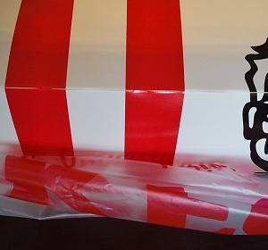 【優待ご飯】日本KFCホールディングス (9873)!1,000円パックとスペシャルクーポン使ってきました(^^)/