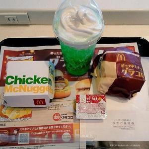 【優待ご飯】日本マクドナルドHD (2702)!ビーフデミチーズグラコロを食べてきました♪