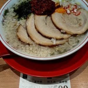 【優待ご飯】クリエイト・レストランツ・ホールディングス (3387)の鶏と魚だしのつけめん哲で鬼脂中華そばを食べてきました♪