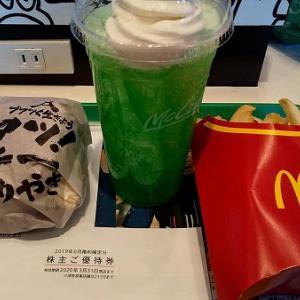 【優待ご飯】日本マクドナルドHD (2702)のアツ!チーてりやきを食べてきました♪