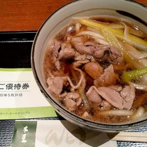 【優待ご飯】クリエイト・レストランツ・ホールディングス (3387)の銀座木屋で鴨南うどんを食べてきました♪