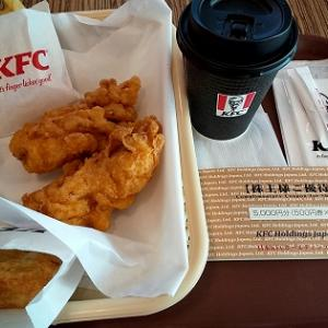 【優待ご飯】日本KFCホールディングス (9873)!ケンタッキーでミニカスタードアップルパイを食べてきました♪
