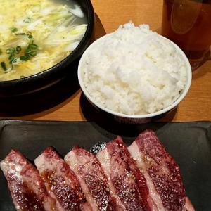 【優待ご飯】クリエイト・レストランツ・ホールディングス (3387)の炎蔵で焼肉を食べてきました♪
