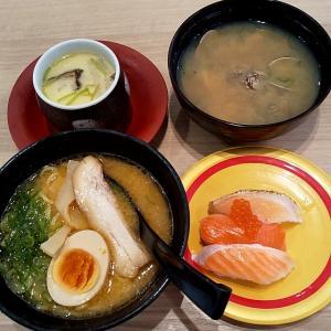 【優待ご飯】カッパ・クリエイト (7421)の「かっぱ寿司」で冬の幸三昧や神仙監修 神系金澤味噌ラーメンなどを食べてきました♪
