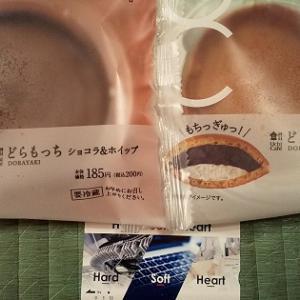 【優待ご飯】竹田印刷 (7875)のクオカードでローソンでどらもっち2つ買ってきました(^^♪