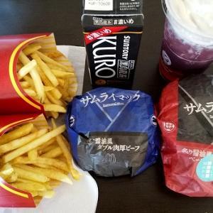 【優待ご飯】日本マクドナルドHD (2702)の「マクドナルド」で炙り醤油風 ダブル肉厚ビーフ、炙り醤油風 ベーコントマト肉厚ビーフをテイクアウト(持ち帰り)してきました♪