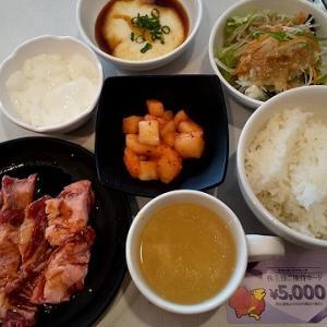【優待ご飯】すかいらーくホールディングス (3197)の「じゅうじゅうカルビ」で「とろカルビランチ(柚子とろポン酢付き)」を食べてきました♪