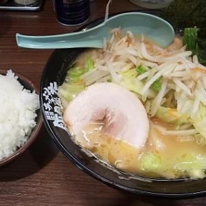【優待ご飯】ギフト (9279)!「町田商店」で「野菜ラーメン+ライス」を食べてきました♪