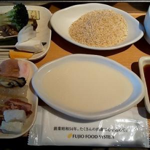 【優待ご飯】フジオフードシステム (2752) !串家物語で串揚げ食べ放題ビュッフェに行ってきました♪