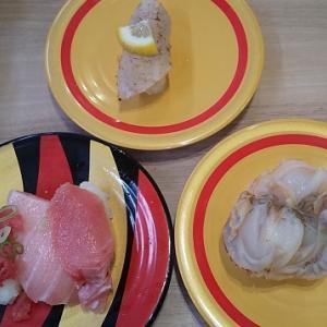 【優待ご飯】カッパ・クリエイト (7421)の「かっぱ寿司」で超創業祭に行ってきました!超本鮪ざんまい、本鮪大とろ、えび味噌ラーメンなどを注文!