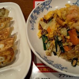 【優待ご飯】すかいらーくホールディングス (3197)の「バーミヤン」で台湾焼きビーフンと餃子を食べてきました♪