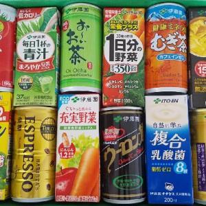 【株主優待】伊藤園 (2593)から2020年4月権利のおーいお茶などの自社製品(緑茶・ジュース等)が到着!