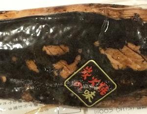 【株主優待】日本管財 (9728)から2020年3月権利のカタログ(3,000円)で選択した、「炭火焼き鰹たたき」が到着しました!