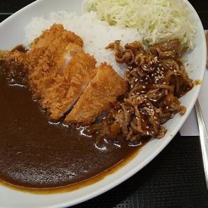 【優待ご飯】アークランドサービス(3085)の「かつや」で「チキンカツのせ牛生姜焼きカレー」を食べてきました♪