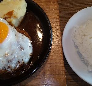 【優待ご飯】SFPホールディングス (3198)の「 ビストロISOMARU」で「デミたまハンバーグ、プチデザート」を食べてきました♪ 食べログのGoToEatも利用!