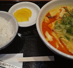 【優待ご飯】吉野家ホールディングス (9861)の「カレーうどん専門店 千吉(せんきち)」で「辛吉カレーうどん」を食べて「マンゴーラッシー」を飲んできました♪