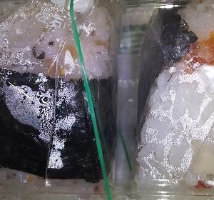 【優待ご飯】吉野家ホールディングス (9861)の「重吉」で「カリカリ梅、タラバガニのおにぎり」を購入してきました♪