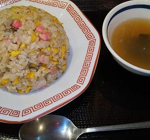 【優待ご飯】SFPホールディングス (3198)のいち五郎で「炒飯セット」を食べてきました♪ GoToEatも利用♪