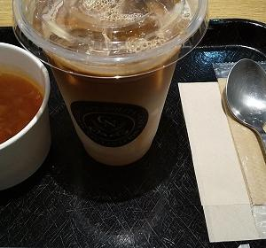 【優待ご飯】クリエイト・レストランツ・ホールディングス[クリレス] (3387)の「CAFE NOLITA(カフェ ノリータ)」で「カフェラテ、本日のスープ」を飲んできました♪