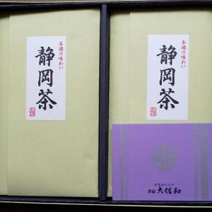 【株主優待】KDDI(9433)から2021年3月権利の優待カタログで選んだ「老舗大佐和 静岡茶詰合せ」が到着!