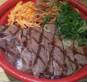 【優待ご飯】松屋フーズホールディングス (9887)の「ステーキ屋松」で「特製ステーキ丼弁当120g(ご飯大盛り)」を持ち帰りしました♪