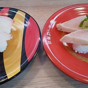 【優待ご飯】カッパ・クリエイト (7421)の「かっぱ寿司」で「真鯛の香る胡麻醤油のせ、いかの天ばら塩にぎり、はまちの塩炙り江戸前赤みそのせ、本気にぎり天然本鮪中トとろ、メカジキの炭火焼き仕立て、深煎りコーヒーゼリー」を食べてきました♪