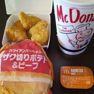 【優待ご飯】日本マクドナルドホールディングス (2702) の「マクドナルド」で「ハワイアンバーベキュー ザク切りポテト&ビーフ、ナゲット、マックシェイク® マスカット アレキサンドリア(マスカット・オブ・アレキサンドリア果汁1%使用)」を持ち帰りしました♪